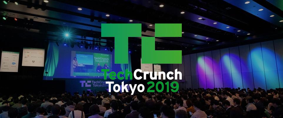 「TechCrunch Tokyo2019」 に出展します
